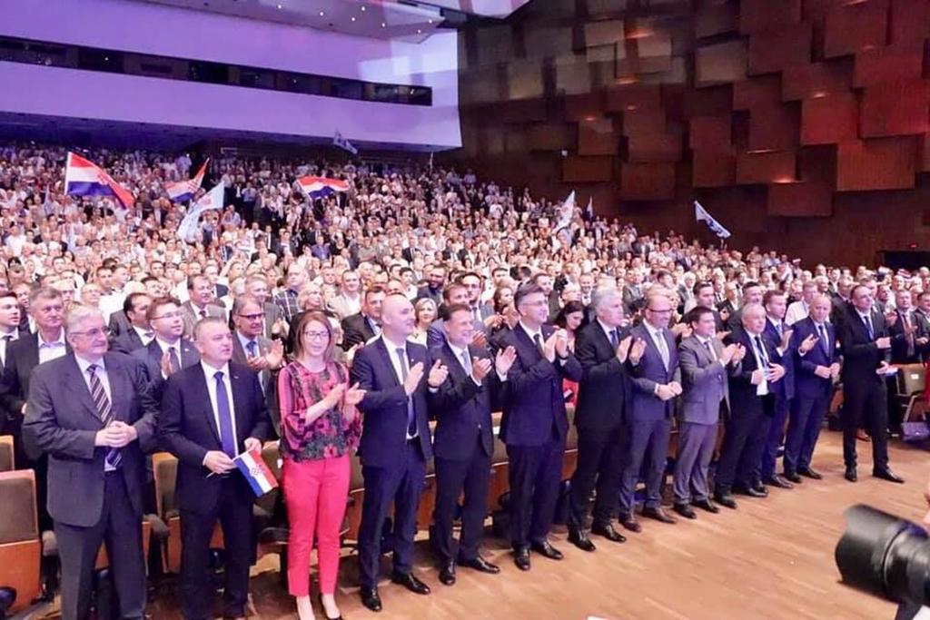 HDZ Varaždinske županije 30 godina proslava